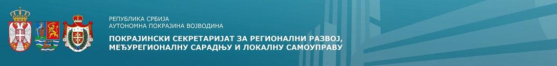 region.vojvodina.gov.rs
